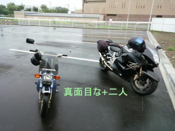 20150725_03