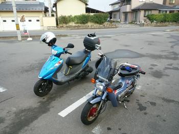 20150919_04
