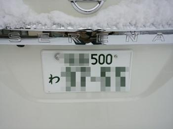 30160115_02