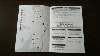 20160327_07