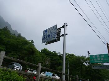 20160503_02