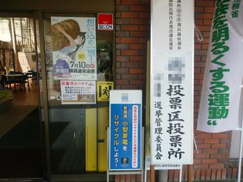 20160710_04