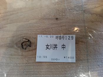 20170520_06