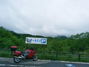 20170528_02