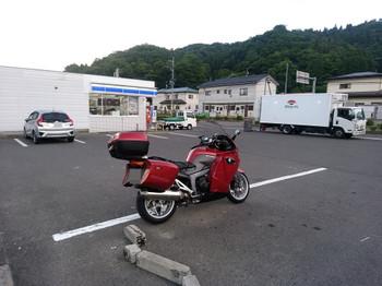 20170610_02