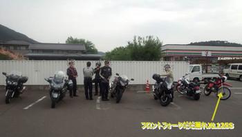 20130609_01
