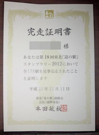 20140226_01