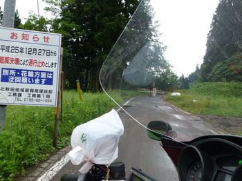 20140615_13