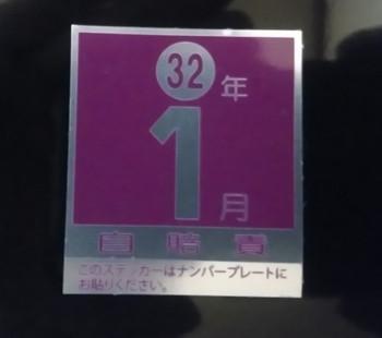 20150124_04