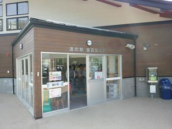 20150502_08