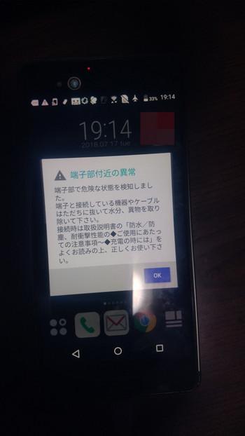 20180719_05_2