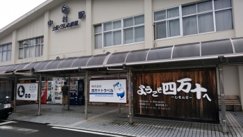 20190503_15