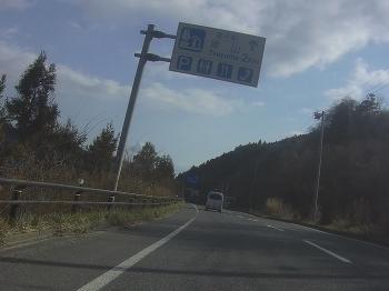 20200321_04