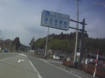 20200321_14